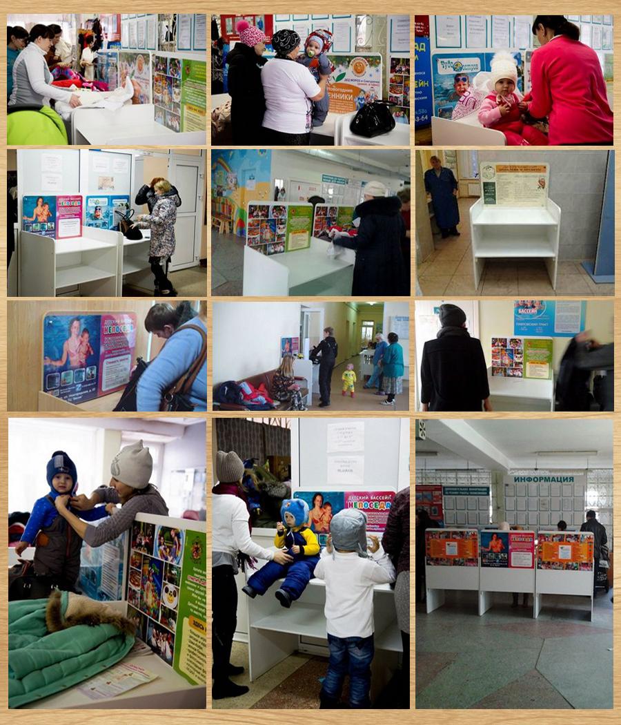 столы в поликлиниках