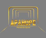 РГ АРАНОРЕ